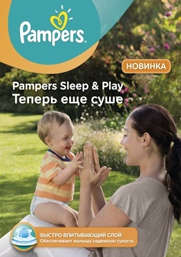 pampers-sleep-and-play