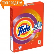 Пральний порошок Tide Color Lenor Touch of Scent   450 г Автомат (5413149871311)