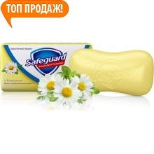 Мило Safeguard Ромашка 90 г