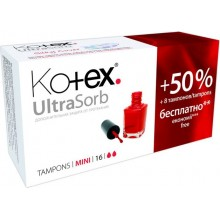 Гигиенические тампоны Kotex Mini 16+8 шт (2000000001661)