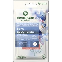 Farmona Herbal Care Крио-маска для лица против морщин Цветок Сибирского Ириса 2*5мл