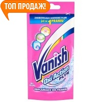 Средство против пятен Vanish  Color 100 мл