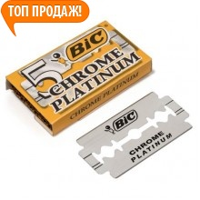 Леза Bic Chrome Platinum 5 шт