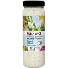 Бусинки Fresh Juice для ванны - Freesia & Coconut 450г (4823015925139)