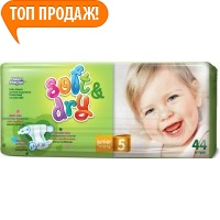Підгузники Helen Harper Soft & Dry Junior 5 (11-25 кг) 44 шт.