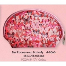 Косметичка Dini Batterfly d-8666 (4823098408666)