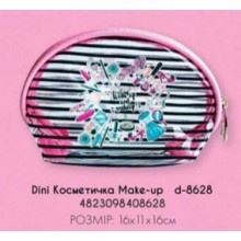 Косметичка Dini Make up , d-8628 (4823098408628)