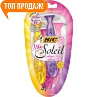 Станки бритвені BIC Miss Soleil colour collection 4 шт