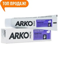 Крем для бритья Arko Sensitive 65 мл