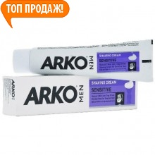 Крем для бритья Arko Sensitive 65 мл  (8690506094515)