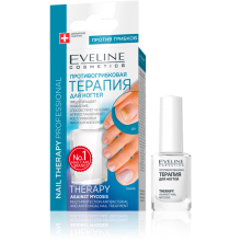 Eveline Nail Therapy Profession  Антибактериальная терапия 12ml